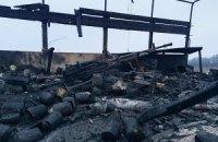 Щастя і Станицю Луганську бомбили всю ніч, - Москаль