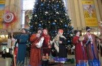 На Киевском вокзале устроили концерт с колядками