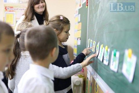 Cтати дитиною. Як зацікавити учнів Нової української школи вивчати іноземну мову