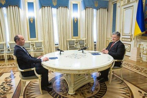 Порошенко подписал представление на назначение новых членов ЦИКа (обновлено)