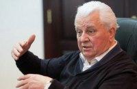 Кравчук написав заяву про вихід із Конституційної комісії