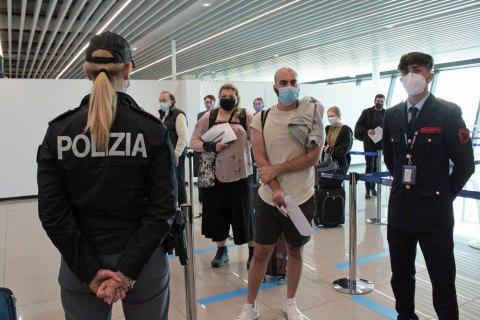 Посольство нагадало вболівальникам, що в'їзд до Італії для українців закритий