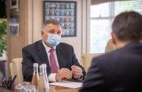 Дважды вакцинированный Аваков заболел коронавирусом (обновлено)