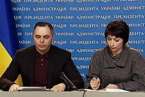 Прокуратура начала расследования против Портнова и Лукаш