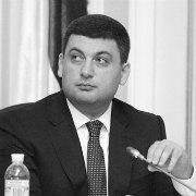 Отчёт Гройсмана: без помпы и отставки