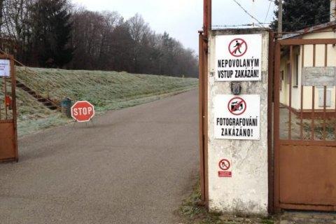 Вибух на чеському складі боєприпасів стався для зриву постачання зброї в Україну, – ЗМІ