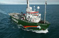 Россия проигнорирует международный трибунал по Arctic Sunrise