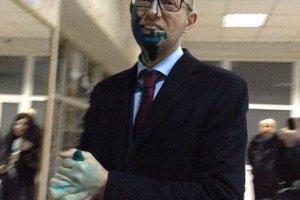 Кривдник Яценюка заплатить 100 грн штрафу