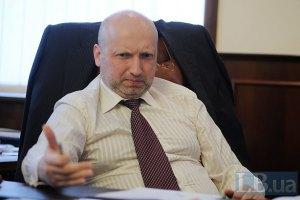 Рада возложила на Турчинова обязанности президента