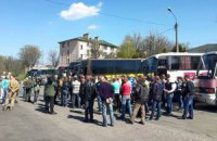 Автомайдан перехопив автобуси шахтарів біля Лаври (оновлено)