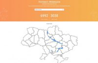 В Украине начали формировать базу помощников местных депутатов