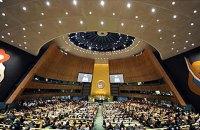 Генасамблея ООН проголосувала проти російської резолюції щодо ракетного договору