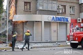 На Харьковской не было взрыва газовоздушной смеси, - эксперт
