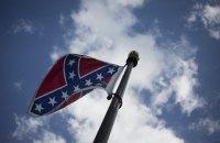 Американські штати відмовляються від прапора Конфедерації