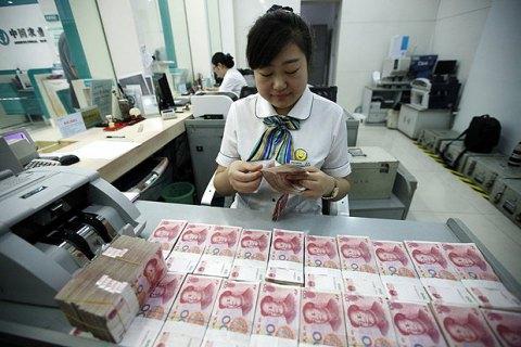 Центробанк Китая намерен поддержать экономику страны на 156 млрд евро