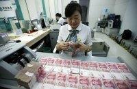 Центробанк Китаю має намір підтримати економіку країни на 156 млрд євро