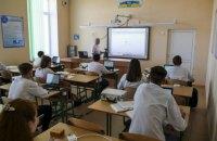 Україна: бідна школа на тлі багатих покладів корисних копалин! Чому так?