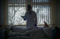 За добу в Україні зареєстровано понад 4600 нових випадків ковіду