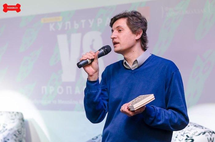 Юрій Рибачук