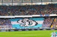 """Ультрас """"Динамо"""" заявили, что клуб сейчас приносит больше позора, чем положительных эмоций"""