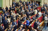 Рада виділила силовикам 7 млрд гривень