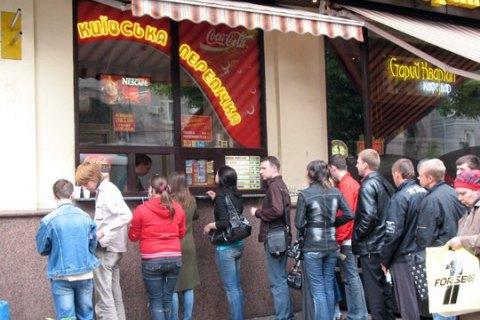 Киев заработал на туристическом сборе 50 млн грн