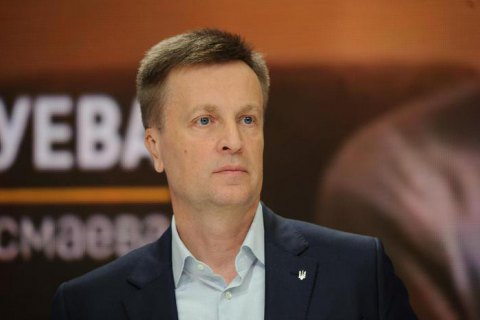 """""""Газпром"""" готує пастку Україні, - Наливайченко"""