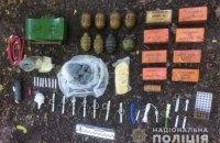 На Лысой горе в Киеве обнаружили тайник с арсеналом оружия и взрывчатки
