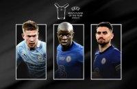Без Мессі і Роналду: УЄФА оголосив номінантів на звання найкращого гравця сезону
