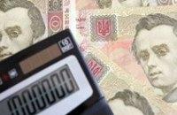 115 тыс. днепропетровских семей получают субсидии на услуги ЖКХ