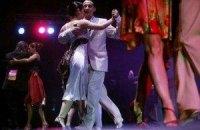 В Одессе пройдет Международный фестиваль аргентинского танго