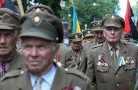 На Прикарпатті ветерани ОУН-УПА отримають доплату до пенсії