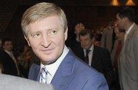 Ахметов спростував заяву Губарєва щодо підтримки сепаратистів