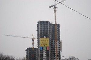 КМДА оприлюднила перелік сумнівних будівництв столиці