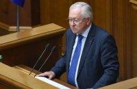 Борис Тарасюк стал послом Украины при Совете Европы