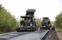 Депутаты разрешили направить деньги из фонда борьбы с COVID-19 на ремонт дорог