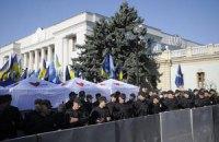 """Оппозиция зовет киевлян под Раду сказать """"Нет!"""" Попову"""