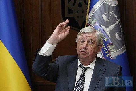 Профильный комитет рекомендовал Раде уволить Шокина