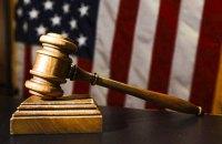 """У США висунули звинувачення 33 членам """"злочинного російського синдикату"""""""