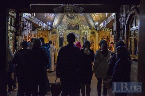 СБУ: спецслужбы РФ ищут желающих поджигать храмы УПЦ МП