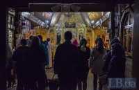 СБУ: спецслужби РФ шукають бажаючих підпалювати храми УПЦ МП