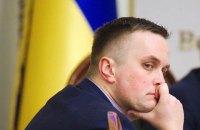 Холодницький доручив закрити всі справи про незаконне збагачення до 28 березня