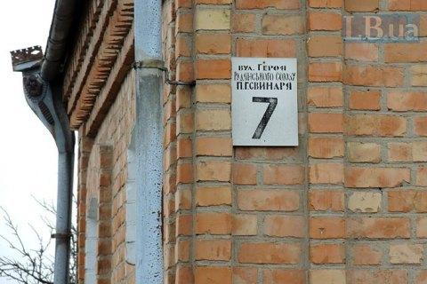В Запорожье потребуется около 5 млн гривен на декоммунизацию адресных указателей