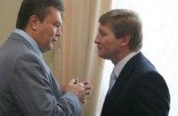 Ахметов пообещал осуществить мечту Януковича