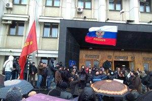 В Одессе задержали лидера пророссийской организации. Под СБУ - митинг