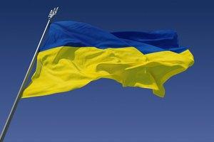 Над Константиновкой поднят флаг Украины