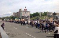 В Киеве прошло шествие в память о погибших в Одессе