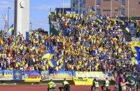 Клуби Української Прем'єр-ліги завищують дані про відвідуваність на 30-40%, - ЗМІ