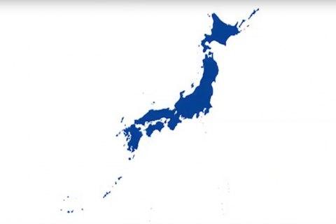 Организаторы саммита G20 опубликовали видео, где 4 Курильских острова включены в состав Японии