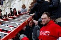 В США суды рассматривают дела в отношении 53 человек, участвовавших в нападении на Капитолий
